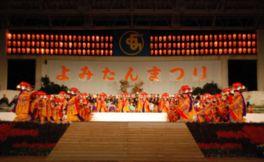 祭り期間中は鳳バス(読谷村コミュニティバス)も臨時便を運行する