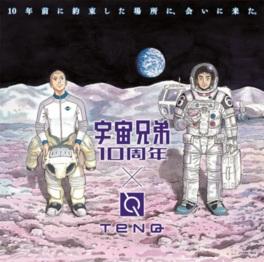 宇宙開発という非日常を舞台に描かれる人間ドラマ「宇宙兄弟」
