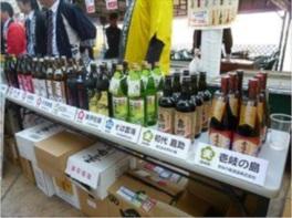 九州各地の名だたる焼酎が勢ぞろいする