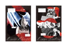 会場限定のA2ポスター2枚セット(1500円)