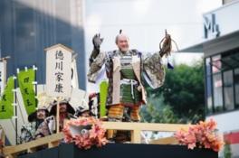 織田信長、豊臣秀吉、徳川家康の三英傑が登場する「郷土英傑行列」