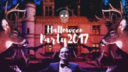 ハロウィンパーティーとアトラクションが同時に楽しめる人気イベントだ