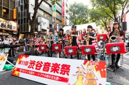 渋谷の街がステージに!