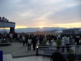 関空展望ホール「Sky View」