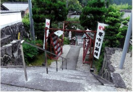 増福寺(風鈴寺)