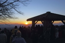 日の出山山頂