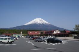 道の駅朝霧高原富士山展望台