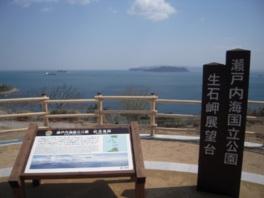 ウメの名所としても知られる、海を望む公園内の展望台