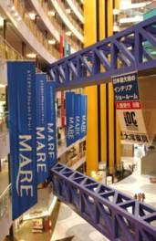 大阪南港ATCタウンアウトレット「マーレ」 ワハハ!マーレ福笑い市