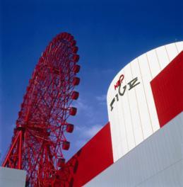 観覧車と鮮やかな赤色が特徴的な施設外観