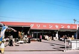JA南彩菖蒲グリーンセンター