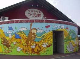 旭山動物園の動物たちが外壁を飾る