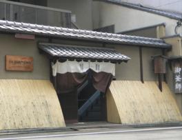 日本の伝統が息づいた7階建ての建物