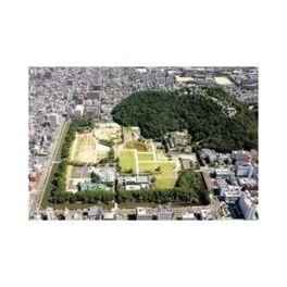松山城山公園