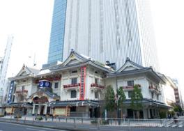開場より125年 新たな歌舞伎座が幕開け