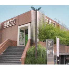 日本初のサービスエリアとして知られる