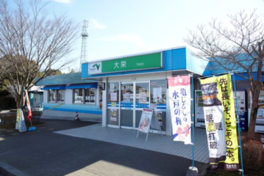 大栄PA(上り線)