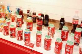 コカ・コーラ ウエスト 京都工場
