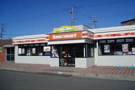 野幌PA(上り線)