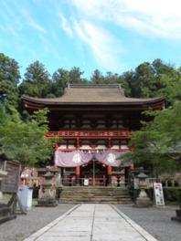 丹生都比売神社(にうつひめじんじゃ)