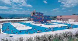 トレスタ白山スポーツセンター