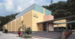 鳥取に関わりのある特別展も開催している