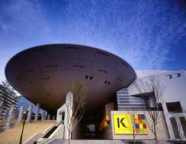 UFOをイメージさせる円形の内部はホール