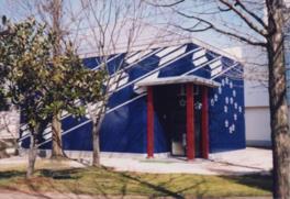 鳥取短期大学絣美術館