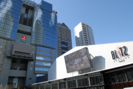 赤坂駅に直結。TBS放送センターがすぐ近くに見える