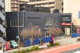 明治通り沿いに見える濃紺の建物が目印