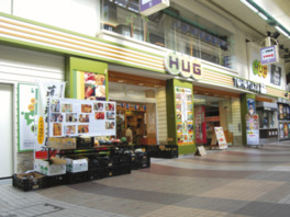 隣接する「HUGマート」では、道産食材を購入できる
