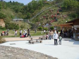 高取山公園 わんぱく王国・そよかぜの丘