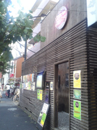 中野通り沿いに建つ木を配した建物が目印