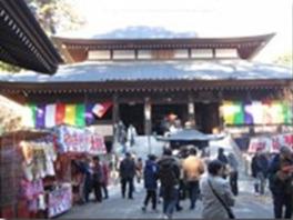 坂東三十番 高倉観音 高蔵寺