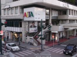 ALTA GO!GO!SALE