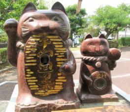 マネーき猫公園