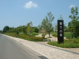 草花の香りが漂う公園入口