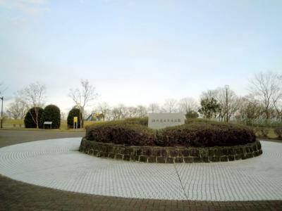 海 の 見える 丘 公園