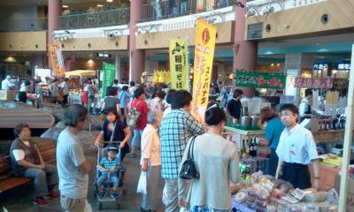 ウイングベイ桜祭り~北海道物産・生産者直売市