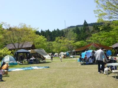甫喜ヶ峰森林公園