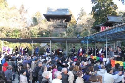 観福寺 節分会