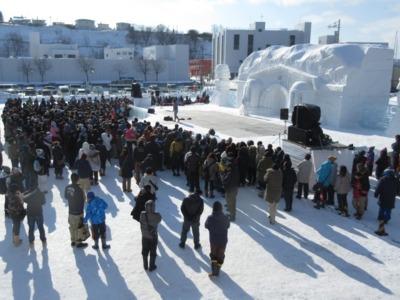第52回 あばしりオホーツク流氷まつり