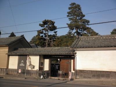 豪商の館 田中本家博物館(長野県...