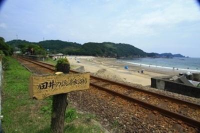 【海水浴】田井ノ浜海水浴場