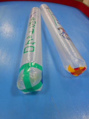 工作教室「とばせ!かさぶくろロケット」