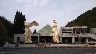 ルーブル彫刻美術館(三重県・美...