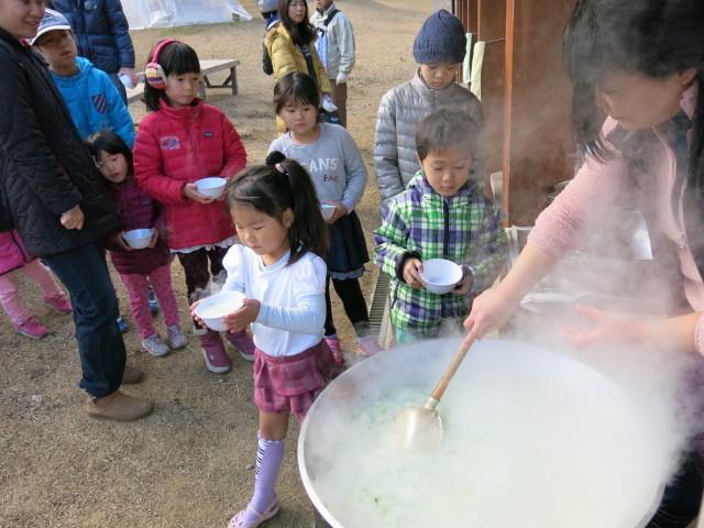 兵庫県立なか・やちよの森公園 なか・やちよの森で芋煮会!