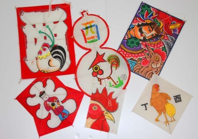 新春特別企画「酉の干支凧とお正月遊び」
