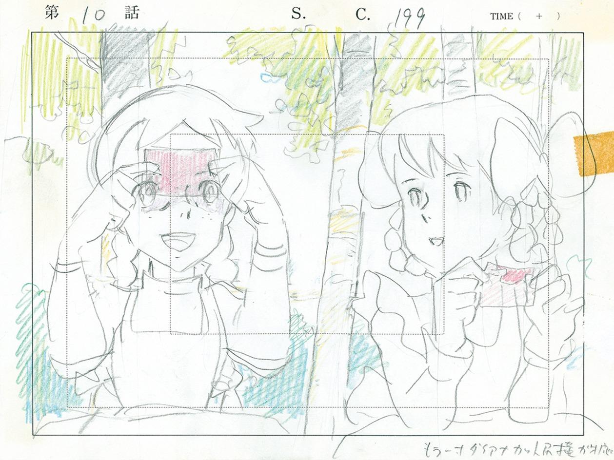 THE 世界名作劇場展~制作スタジオ・日本アニメーション 40年のしごと~