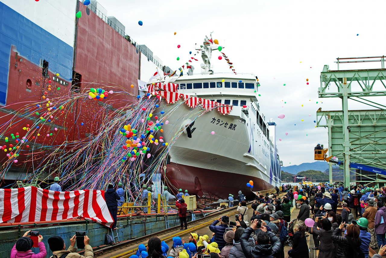 フェリー新造船就航記念! 奥尻島へようこそ2017